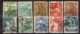 GIAPPONE - 1948 - IL LAVORO NEL GIAPPONE - USATI - 1926-89 Emperador Hirohito (Era Showa)