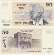 Israel P 46 - 50 Sheqalim 1978 - UNC - Israele
