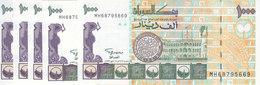 SUDAN 1000 DINARS 1996  P-59 LOT X5 UNC NOTES  */* - Soudan