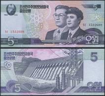 Korea North DEALER LOT ( 5 Pcs ) P 58 - 5 Won 2002 2009 - UNC - Corea Del Nord