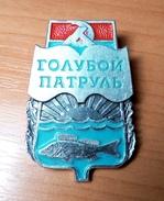 BLUE PATROL Fishery Surveillance Soviet Union USSR Insignia Badge Fishing Control Fish - Police