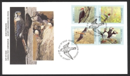 Canada Sc# 1591-1594 FDC Combination 1996 01.09 Birds - 1 - First Day Covers