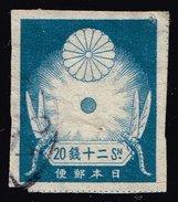 Japan #187 Sun And Dragonflies; Used (1.50)__JPN0187-01XWM - Japan