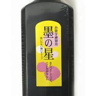 "India Ink   "" Bokuteki ""   ( 300 Ml., Made In Japan ) - Creative Hobbies"