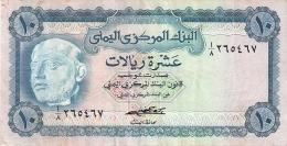 YEMEN ARABE REPUBLIQUE   10 Rials   ND (1973)   Sign.5   P. 13a - Yémen
