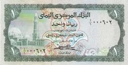 YEMEN ARABE REPUBLIQUE   1 Rial   ND (1973)   Sign.7   P. 11b   UNC - Yémen