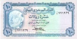 YEMEN ARABE REPUBLIQUE   10 Rials   (1973)   Sign.7   P. 13b   UNC - Yemen