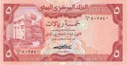 YEMEN ARABE REPUBLIQUE   5 Rials   (1981)   Sign.5   P. 17a   UNC - Yémen