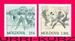 MOLDOVA 1999 National Traditional Sports 2v Sc306-307 Mi310-311 MNH - Moldova