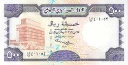 YEMEN ARABE REPUBLIQUE   500 Rials   ND (1997)   Sign.9   P. 30   UNC - Yémen
