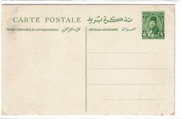 CTN48 - EGYPTE EP CP FARUK 6m - Unused Stamps
