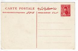 CTN48 - EGYPTE EP CP FARUK 13m - Unused Stamps