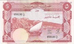 YEMEN DEMOCRATIQUE REPUBLIQUE   5 Dinars   ND (1984)   Sign.3   P. 8a   TTB++ - Yémen