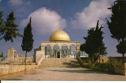 PALESTINE - ISRAEL - JÉRUSALEM -- Dome Of The Rock  -- - Cartes Postales