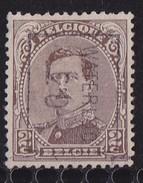Waterloo 1920  Nr. 2574B
