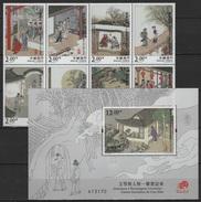 Macao - Macau (2016)  - Set + Block -  /   Poetry - Poems - Poemes - Literature - 1999-... Regione Amministrativa Speciale Della Cina
