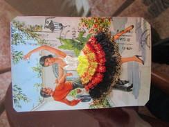 CARTE BRODEE  ALL FROM ONE COLECCTION  ECRIT, WRITTEN   - Silk Embroidered - Bordado ESPAÑA SPAIN Relief - Bordados