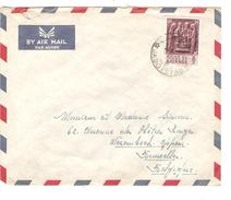 Katanga TP 61 S/L.Avion C.Jadotville 22/10/1962 V.Bruxelles PR4216 - Katanga