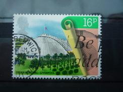 1984 Urban Renewal SG 1245 - 1952-.... (Elizabeth II)