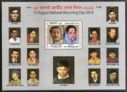 BANGLADESH 2016 MNH - 15 August National Mourning Day, Heros, Miniature Sheet - Bangladesh