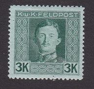 Austria, Scott #M66, Mint Hinged, Emperor Karl I Military Stamp, Issued 1917
