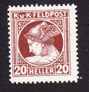 Austria, Scott #MP4, Mint Never Hinged, Mercury Military Newspaper Stamp, Issued 1916 - Austria