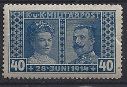 Bosnia And Hertzegovina 1917  Franz Ferdinand (*) MH  Mi.123 A - Bosnia And Herzegovina