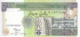 SUDAN 200 DINARS 1998  P-57b UNC */* - Soudan