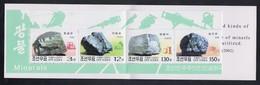 Z32 DPR Korea - MNH - Minerals - Booklet - Minerals