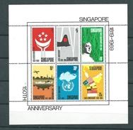 Singapore, Blocchi E Foglietti, Unif 1, Gibbons 121/126, Scott 101/106  (souvenir Sheet)** Illinguellato (Unif2009E 750) - Singapour (1959-...)