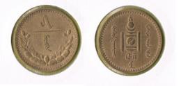 Mongolia 5 Mongo 1937 - Mongolia