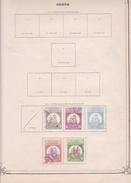 Crète - Collection Vendue Page Par Page - Timbres Oblitérés / Neufs * Avec Charnière - B/TB - Crete