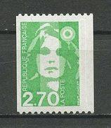 FRANCE 1996 N° 3008 ** Neuf  MNH Superbe Cote 2.75 € Marianne Du Bicentenaire Provenant De Roulette - France