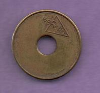 """FICHAS - MEDALLAS // Token - Medal - """"Weroka"""", Sin Inscripciones. (1) - Allemagne"""