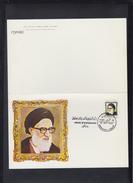 Iran FDC 1980 Ayatollah Taleghani - Iran