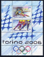 BOSNIA HERCEGOVINA 2006 Winter Oympics Block With Inscription And Olympic Rings MNH / **.  Michel Block 28 I - Bosnia Erzegovina