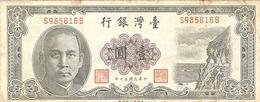 Taiwan - 1 Yuan - P 1971 Série S - Sun Yan Sen - Taiwan