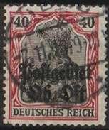 Russie 1916-18 N° 10 Occupation Allemande Estonie, Lettonie Et Lituanie (c7) - 1916-19 Occupation Allemande