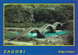 Griekenland/Greece/Hellas, Zagori, Brug/Bridge, Ca. 1980 - Griekenland