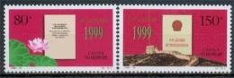 China MiNr. 3095/96 **, Rückgabe Macau An China - 1949 - ... Volksrepublik