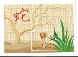 2001 Uganda Year Of The Snake  Chinese Horoscope Complete Set Of 4 And Souvenir Sheet  MNH - - Uganda (1962-...)