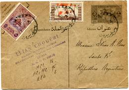 LIBAN ENTIER POSTAL AVEC AFFRANCHISSEMENT COMPLEMENTAIRE DEPART BEYROUTH 11 IX 46 POUR L'ARGENTINE - Liban