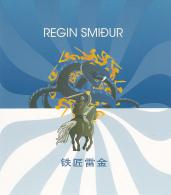 Faroe Islands MNH 2012 Presentation Pack Regin Smidur (Blacksmith) - Féroé (Iles)