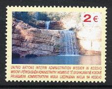 KOSOVO 2004 Waterfall MNH / **.  Michel 26 - Kosovo