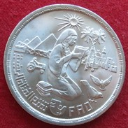 Egypt  1 Pound 1980 FAO F.a.o. - Egipto
