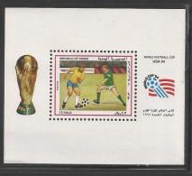 1994 Yemen World Cup Football  Complete Set Of 4 & Souvenir Sheet MNH - Yemen