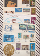 7 FDC 168 Lot De 6 Enveloppes GRECE FIRST DAY COVER - FDC