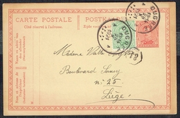 "EP N° 56  -  Circulé - Circulated - Gelaufen - Obl. "" OUGREE 28 X 1921. - Cartoline [1909-34]"
