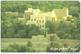 YEMEN* - Scheda Usata - Yemen