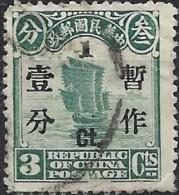 CHINA 1925 Junk Surcharged -  1c. On 3c. - Green FU - China